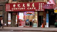 NYC Chinatown Cafe