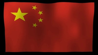 Chinese Flag 4K Motion Loop After Effects 模板