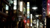 Tokio Straße Zeitraffer