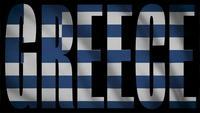 Bandera de Grecia con máscara de Grecia