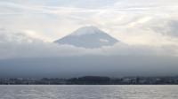 Der Fujisan, Japan