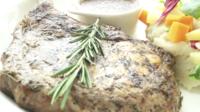 Bife de costeleta de porco grelhado