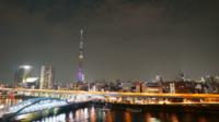 Skyline de Tóquio no Japão