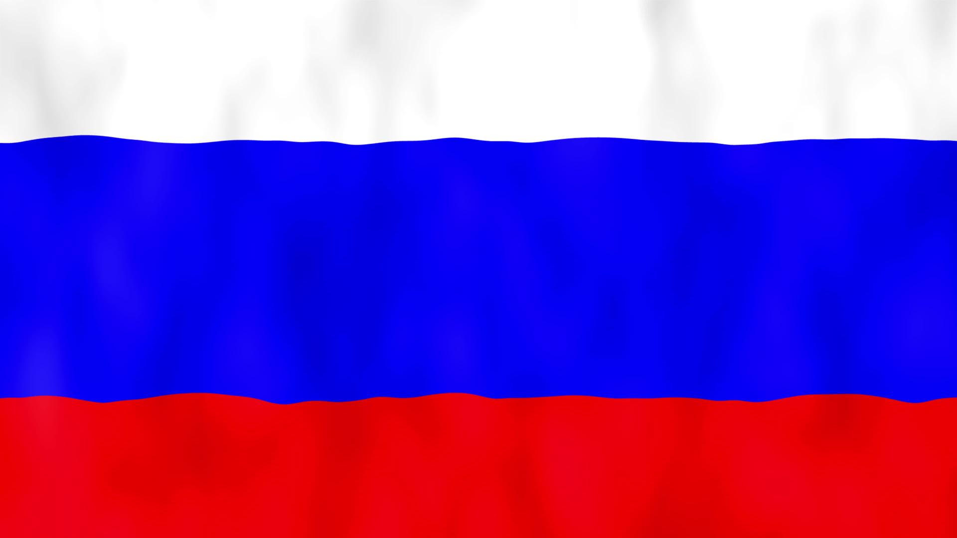 Картинка флаг россии цвета