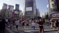 Tokyo Japan - Shibuya Bereich
