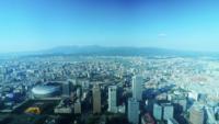 Taipei stad in Taiwan
