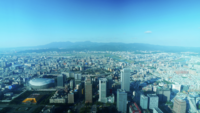 Taipei City i Taiwan