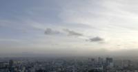 Tokyo City Japon