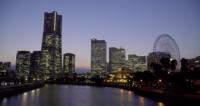 Skyline da cidade de Yokohama