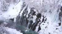 Shirahige vattenfall i Hokkaido, Japan