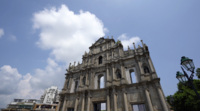 Saint Paul Church Ruins in Macau, China