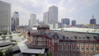 tokyo city japan