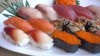 Assorted Sushi On A White Plate