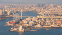 Aerial View of Osaka City Skyline