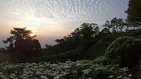 Parque Nacional Huai Nam Dang na Tailândia