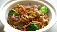 Stir-Fried Noodle with Pork