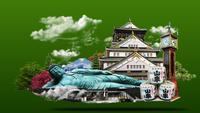 Japanse symbolen animatie