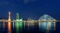 Lapso de tempo 4K horizonte do porto de Kobe à noite