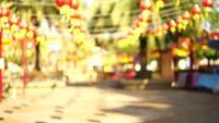 Vídeo borrado lanterna vermelha chinesa para comemorar o festival da primavera.