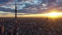 Tokyo, Japon, pendant le lever du soleil