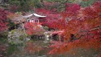 Templo Daigo-Ji en otoño, Kyoto, Japón