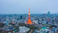 Tokyo Tower and buildings in Tokyo City, Japan