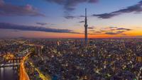 Coucher de soleil à Tokyo, Japon