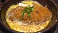 Bol de riz aux escalopes de porc frit